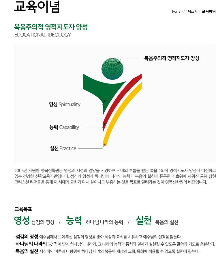 영목_행정부서소개2.jpg
